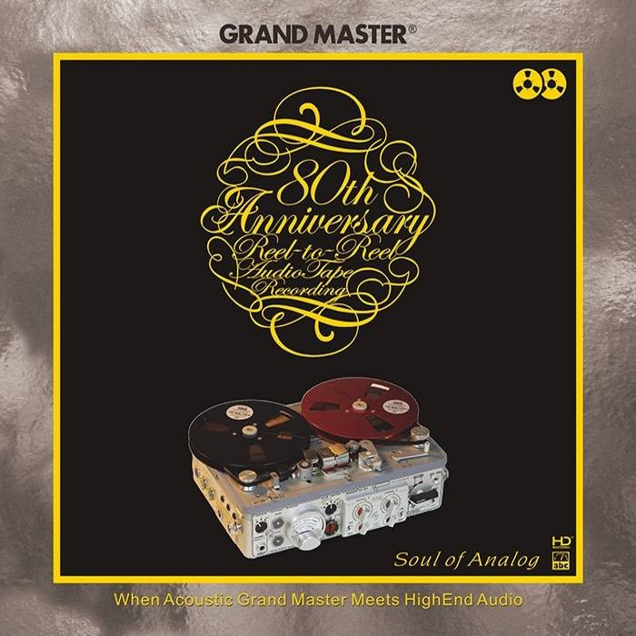 548)Various Artists - Grand Master: Soul of Analog (AAD HD-Mastering CD)
