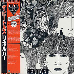873)The Beatles - Revolver (Japan Mono Red Color Vinyl 1986)