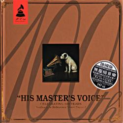 930)Various Artists - His Master's Voice (HD-Mastering CD)