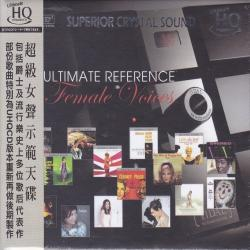974)Various Artists - Ultimate Reference Female Voices (UHQCD)