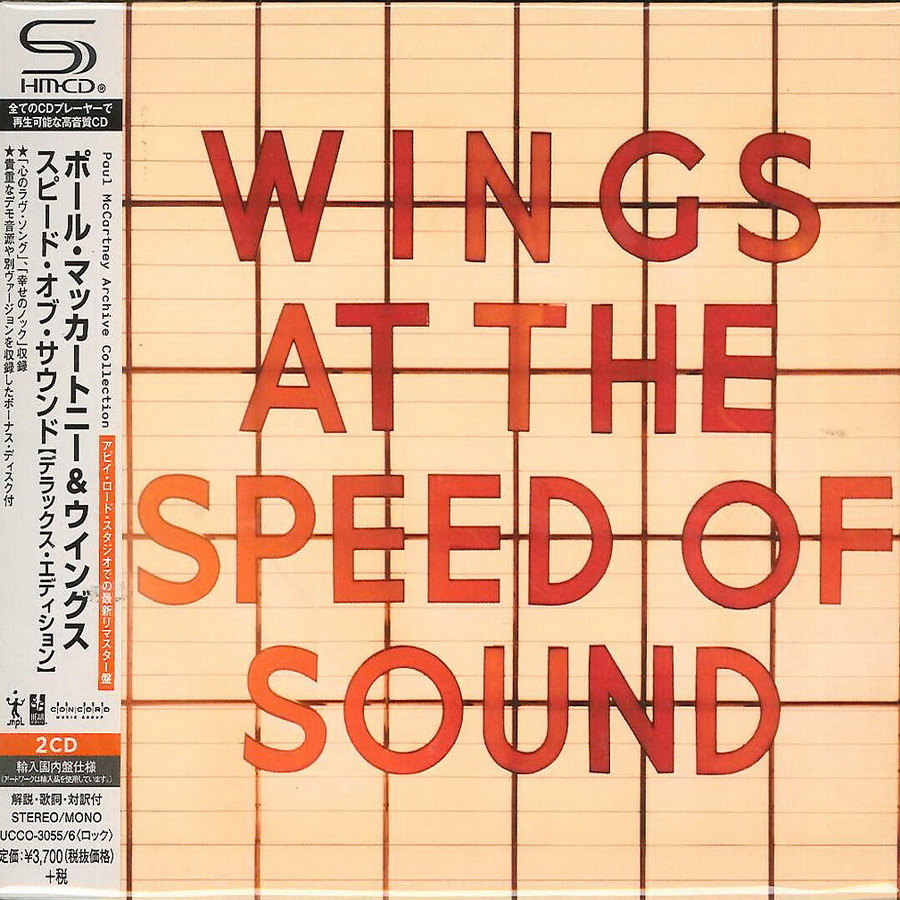 778)Paul McCartney and Wings - At The Speed Of Sound Deluxe Edition (2CD) (SHM-CD)