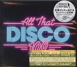 984)Various Artists - All That Disco 100 (Disco Fever) (Japan 6 CD) Boxed Set