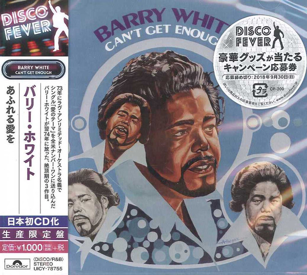 375)Barry White - Can't Get Enough (Disco Fever 40) (Japan CD)