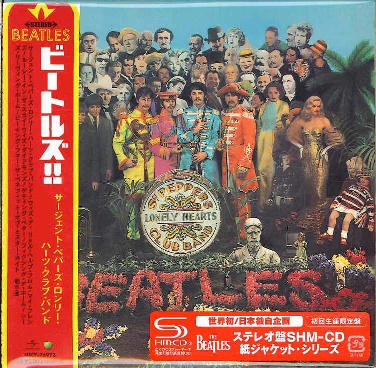 565)The Beatles - Sgt. Pepper's Lonely Hearts Club Band (Japan Mini LP SHM-CD)