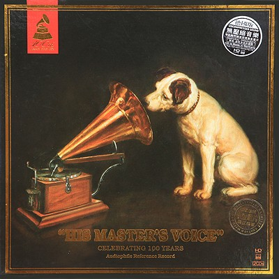 231)Various Artists - His Master's Voice (Deluxe Edition) (HD-Mastering 2CD)