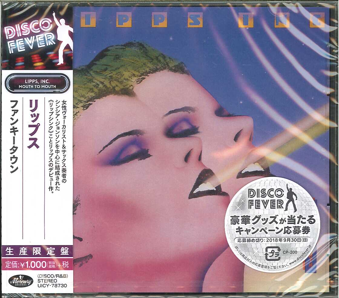 374)Lipps Inc. - Mouth To Mouth (Disco Fever 40) (Japan CD)