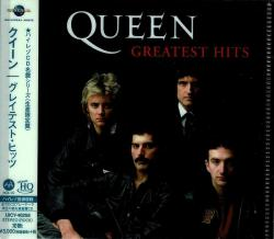 975)Queen - Greatest Hits (MQA-UHQCD) 2019