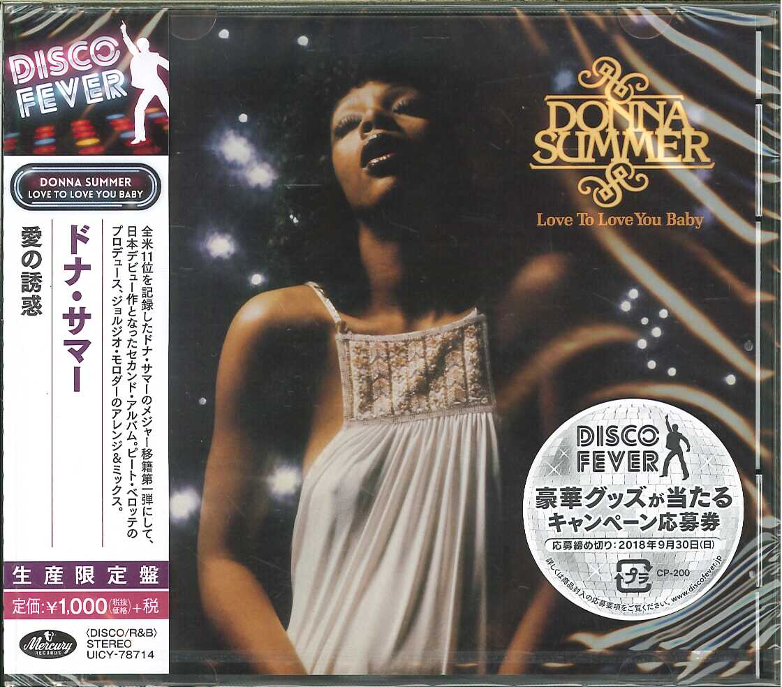 371)Donna Summer - Love To Love You Baby (Disco Fever 40) (Japan CD)